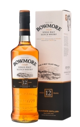 Photo courtesy of Bowmore Distillery.